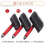(まとめ) ITPROTECH ペット用スリッカーブラシ Mサイズ YT-PETBRUS-M 【×3セット】