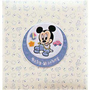 フエルアルバム ベビーミッキー&フレンズ アルバム ミッキー C7070537 C8066049 C9066547