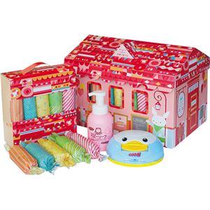 おむつBOX(女の子用) Sサイズ C7291530 C8283036