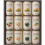 ホテルニューオータニ スープ缶詰セット C7265620 C8265124