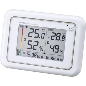 マグ 電波時計付ワイヤレス温度湿度計 B2163598 C8059105