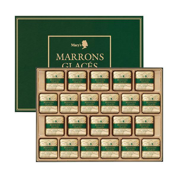 メリー マロングラッセ C7240626 C8232129