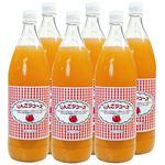 青森県 竹嶋農園 減農薬栽培りんごの100%ストレートジュース C7049527 C8043025