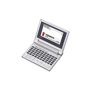 CASIO 電子辞書 XD-C100J - 拡大画像
