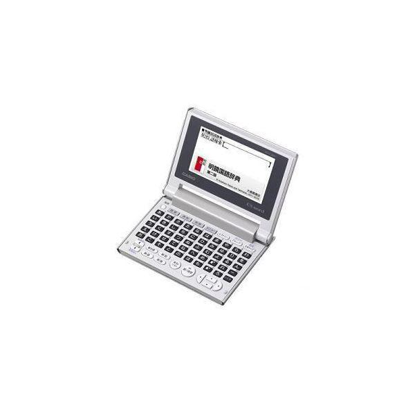CASIO 電子辞書 XD-C100J