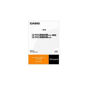 CASIO 電子辞書コンテンツ XS-SA13A