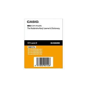CASIO 電子辞書コンテンツ XSKD02MC