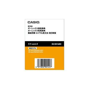 CASIO 電子辞書コンテンツ XS-OH16MC