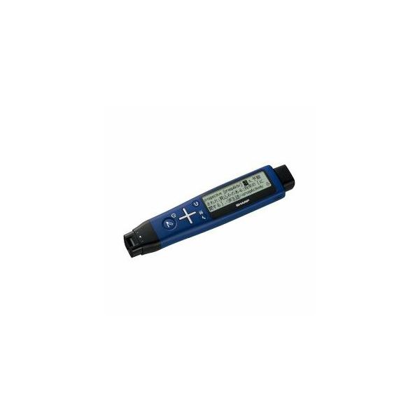 SHARP BN-NZ2E ペン型スキャナー辞書 「ナゾル2」 英語モデル