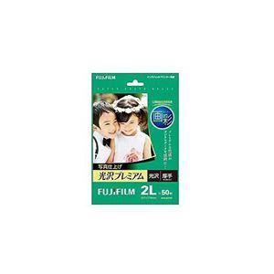 (まとめ) 富士フイルム 画彩 写真仕上げ 光沢プレミアム (2Lサイズ・50枚) WP2L50PRM 【×5セット】 - 拡大画像