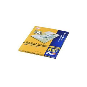 アイリスオーヤマ ラミネートフィルム100ミクロン A2サイズLZ-A2100100枚入り LZA2100