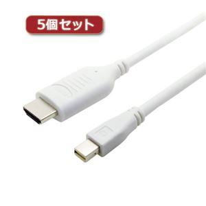 5個セット ミヨシ HDMI-ミニディスプレイポート変換ケーブル 2m ホワイト HDC-MD20/WHX5