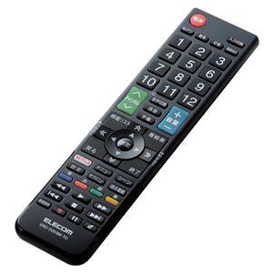 (まとめ) エレコム かんたんTVリモコン/東芝・レグザ用/ブラック ERC-TV01BK-TO 【×2セット】 - 拡大画像