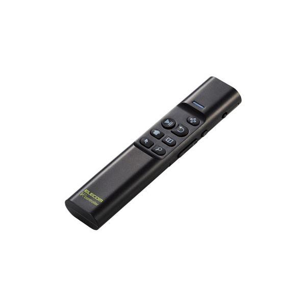 エレコム Bluetoothリモコン/90度補正機能付/ジャイロセンサー/ブラック M-VRA01BK