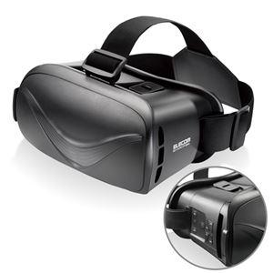 【訳あり・在庫処分】エレコム VRグラス/デュアルレンズ/Bluetoothコントロール機能付/ブラック P-VRGBT01BK - 拡大画像