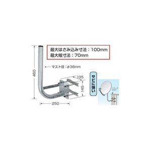 日本アンテナ ベランダ格子手すり用アンテナ取付金具 NBS-400J - 拡大画像