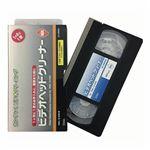 (まとめ) オーム電機 VHSヘッドクリーナー 乾式 AV-M6026 【×5セット】