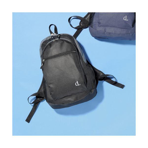 ディパック ブラック K90511124