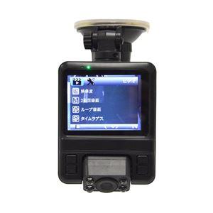 サンコー 高画質前後撮影GPSドライブレコーダーPremier DUALCAR4