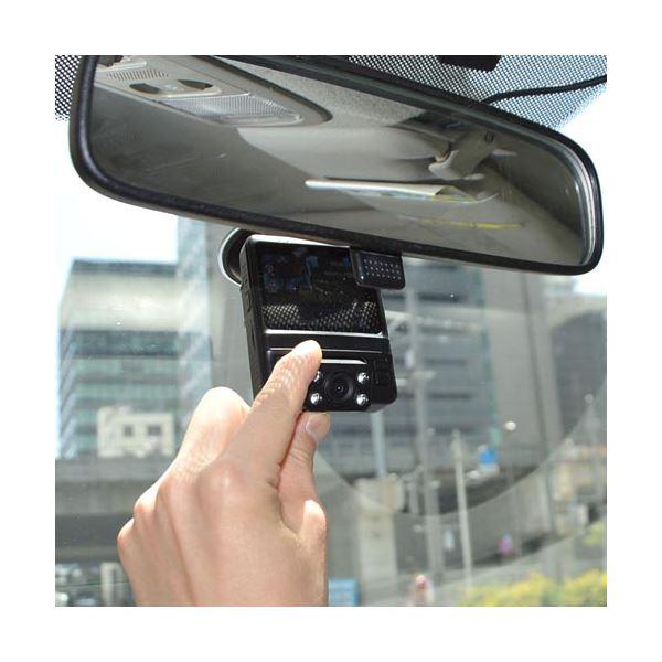 GPSドライブレコーダー【Premier DUALCAR4 】