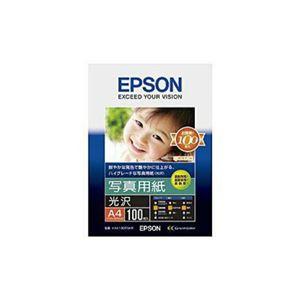 EPSON 純正A4 写真用紙(光沢・100枚) KA4100PSKR