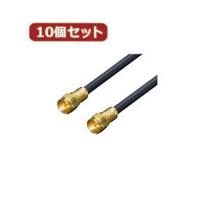 変換名人 10個セット アンテナ 4Cケーブル 30cm X 2pcs F4-30x2X10