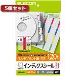 5個セットエレコム 不織布ケース用インデックスシール/カラー EDT-MID2 EDT-MID2X5