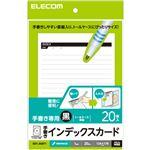 (まとめ) エレコム トールケース用手書きインデックスカード/罫線/黒 EDT-JKIDT1 【×5セット】