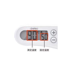 (まとめ) DRETEC クッキング温度計 O-263WT 【×3セット】