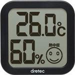 (まとめ) DRETEC デジタル温湿度計 ブラック O-271BK 【×3セット】