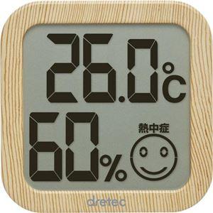 (まとめ) DRETEC デジタル温湿度計 ナチュラルウッド O-271NW 【×3セット】 - 拡大画像