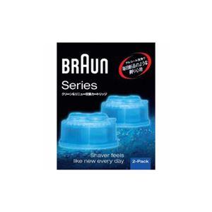 (まとめ) ブラウン クリーン&リニューシステム専用洗浄液カートリッジ メンズシェーバー用 (2個入り) CCR2CR 【×3セット】 - 拡大画像