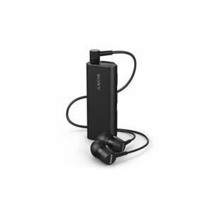 ソニー SBH56-B Bluetooth対応 ワイヤレスステレオヘッドセット ブラック