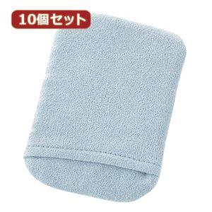 10個セットディスプレイクリーニングパッド(ブルー) CD-CC23BLX10