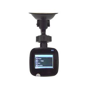 サンコー スーパーミニ液晶付きドライブレコーダー DRVCARC4