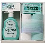 (まとめ) ウタマロ 石鹸・キッチン洗剤ギフト UTA-150 C7291568 C8286055 【×3セット】