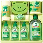 フロッシュ キッチン洗剤ギフト B3153079