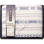 極選魔法の糸×オーガニック プレミアム三重織ガーゼ毛布 L40130181