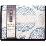 極選魔法の糸×オーガニック プレミアム五重織ガーゼ毛布 L41980481
