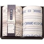 極選魔法の糸×オーガニック プレミアム三重織ガーゼ毛布2P L5198518