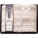 極選魔法の糸×オーガニック プレミアム三重織ガーゼ毛布 L40130251