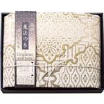 極選魔法の糸×オーガニック プレミアム四重織ガーゼ毛布 L40130501