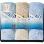 (まとめ) 今治製タオル しまなみ匠の彩 フェイスタオル3P B3121074 【×3セット】