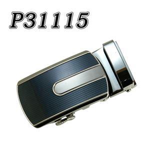 (まとめ) TENKAPAS サイズ自由自在 穴無しベルト快適 便利 オートロック 本革 ベルト メンズ P31115 【×2セット】
