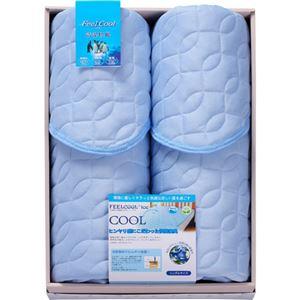 ROSANNA FEEL COOL 冷感 敷きパット2P(フィールクール) L2077040 B4157590 - 拡大画像