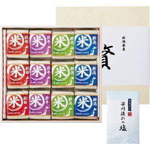 初代 田蔵 高級木箱入り 贅沢銘柄食べくらべ満腹リッチギフトセット B3166069 - 拡大画像