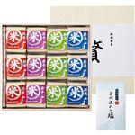 初代 田蔵 高級木箱入り 贅沢銘柄食べくらべ満腹リッチギフトセット B3166069 L3005547