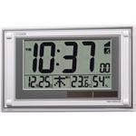 シチズン ソーラー電源式電波時計 C8059119