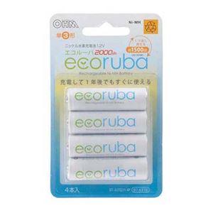 (まとめ) オーム電機 ecoruba ニッケル水素充電池 単3形4本パック BT-JUTG314P 【×5セット】 - 拡大画像