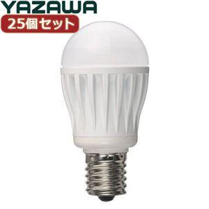 YAZAWA 25個セット LED電球ベーシックタイプ LDA5LH35E17X25